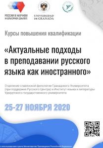 Plakat zapowiadający wykład dra Sosnowskiego