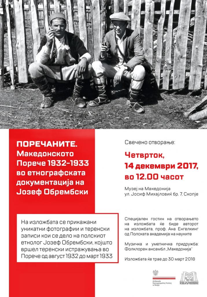 Poreczanie. Macedońskie Porecze 1932–1933 w dokumentacji etnograficznej Józefa Obrębskiego.
